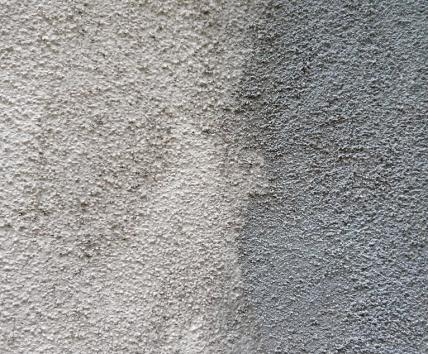 stucco repair: color coat or paint? - DoItYourself.com Community ...