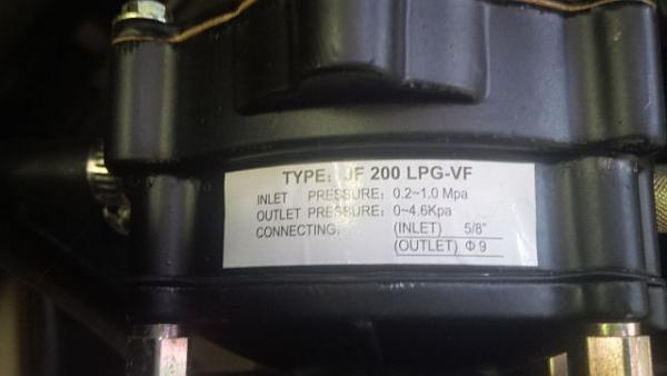Name:  propane genregulator1s.jpg Views: 3713 Size:  19.5 KB