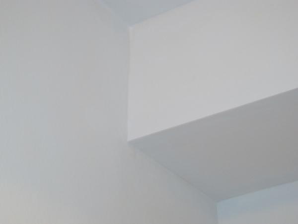 Name:  Bathroom #2 REPAIR - shower header_done-primedIMG_6945.jpg Views: 2165 Size:  6.8 KB